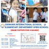 Elementary Department Open School