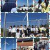 Wind Turbines Observation