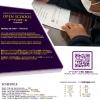 オープンスクール開催について(中学部・高等部)